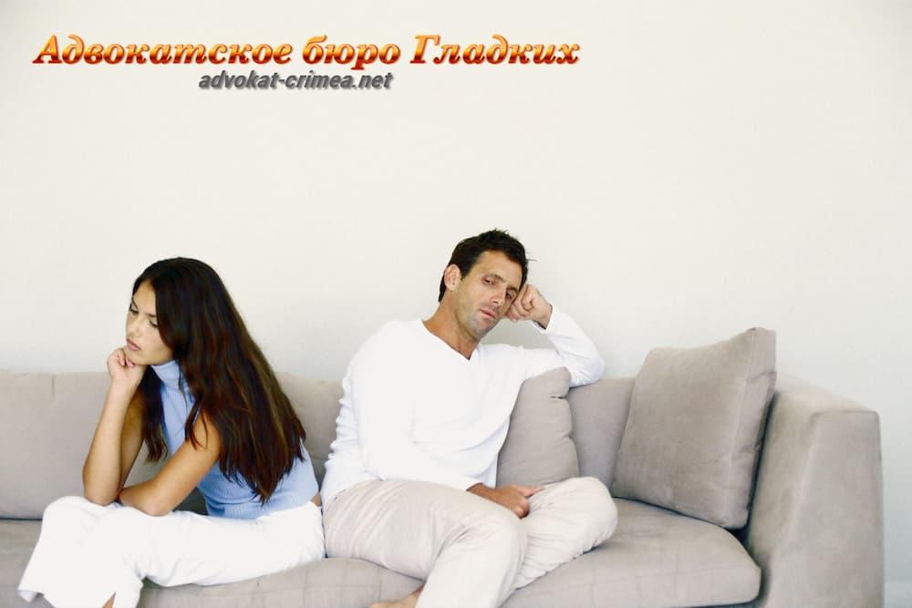 Адвокат. Расторжение брака
